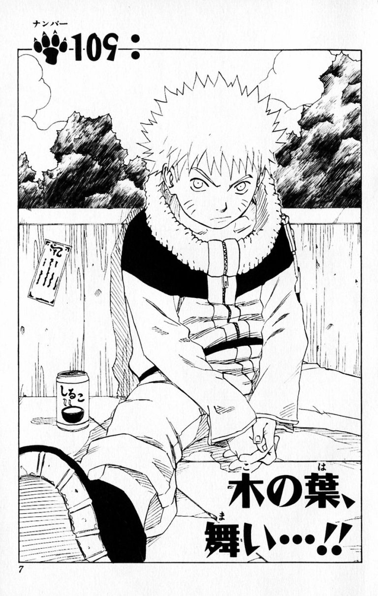 Naruto Chapter 109 Cover Image