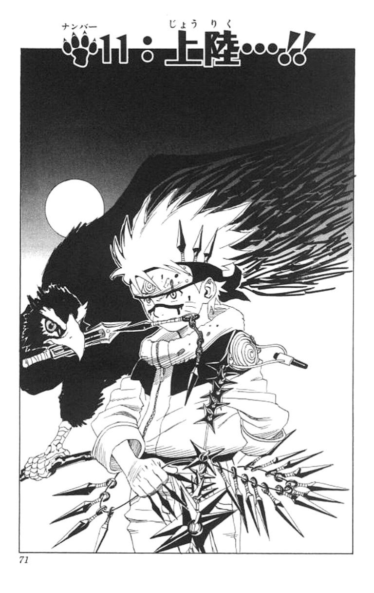Naruto Chapter 11 Cover Image