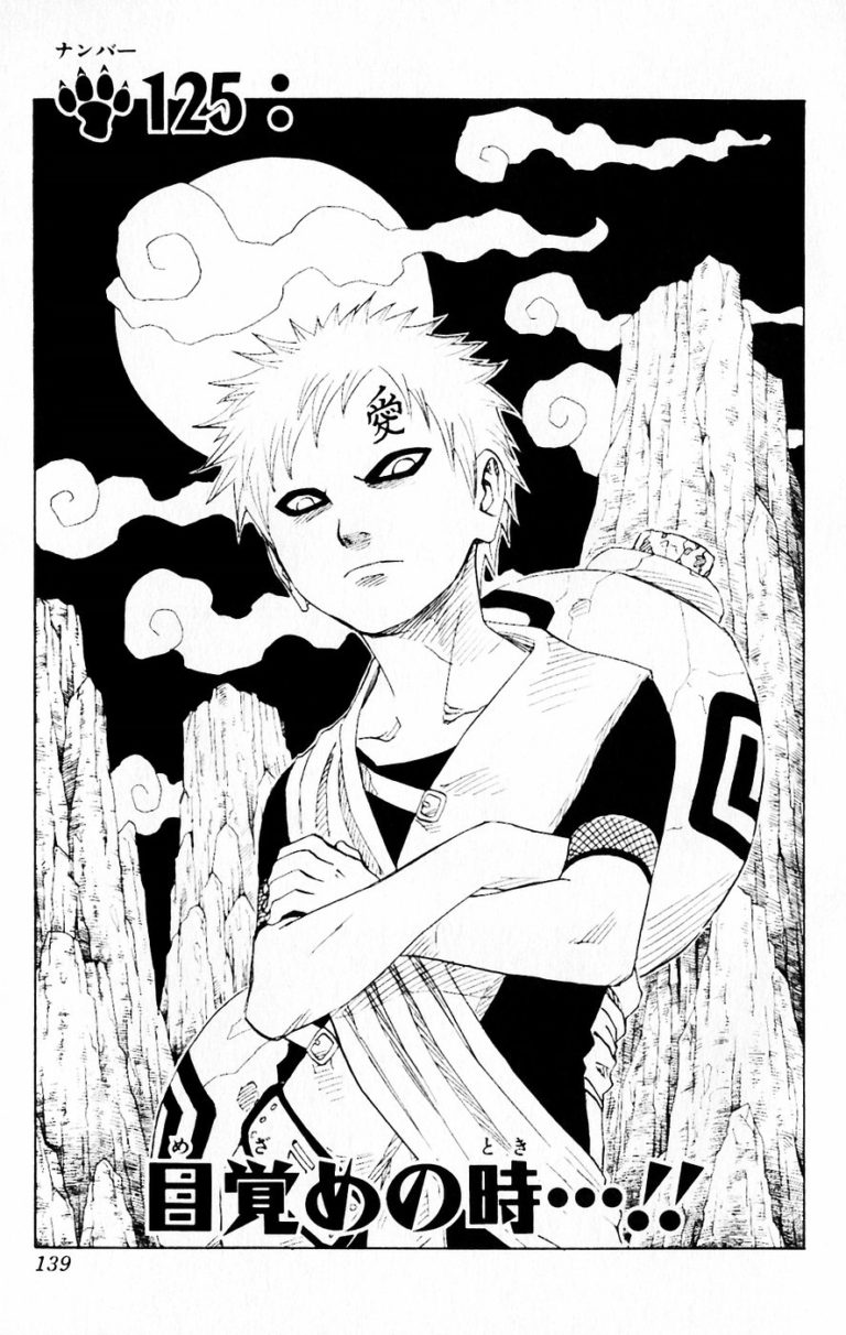 Naruto Chapter 125 Cover Image