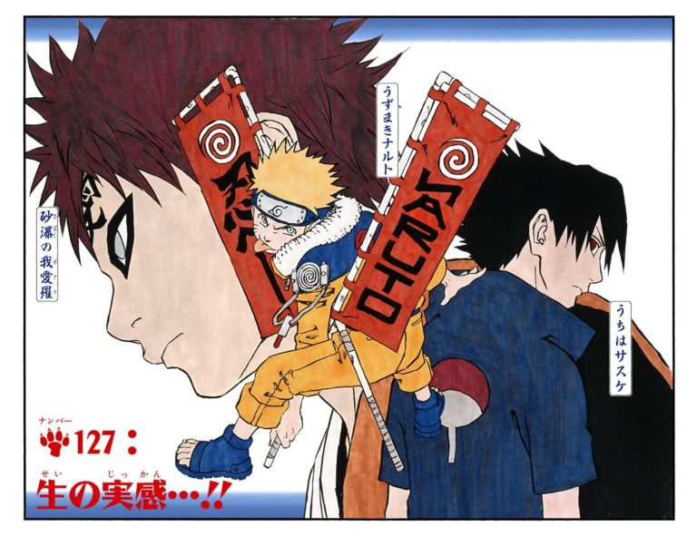 Naruto Chapter 127 Cover Image
