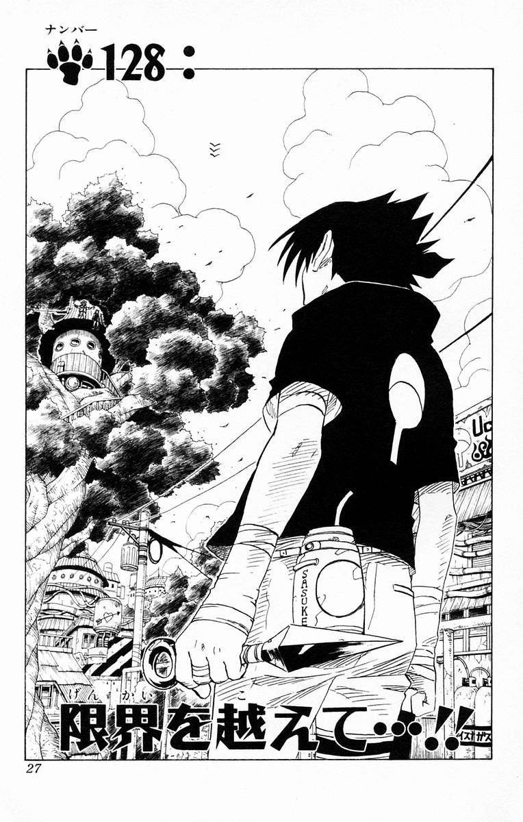Naruto Chapter 128 Cover Image