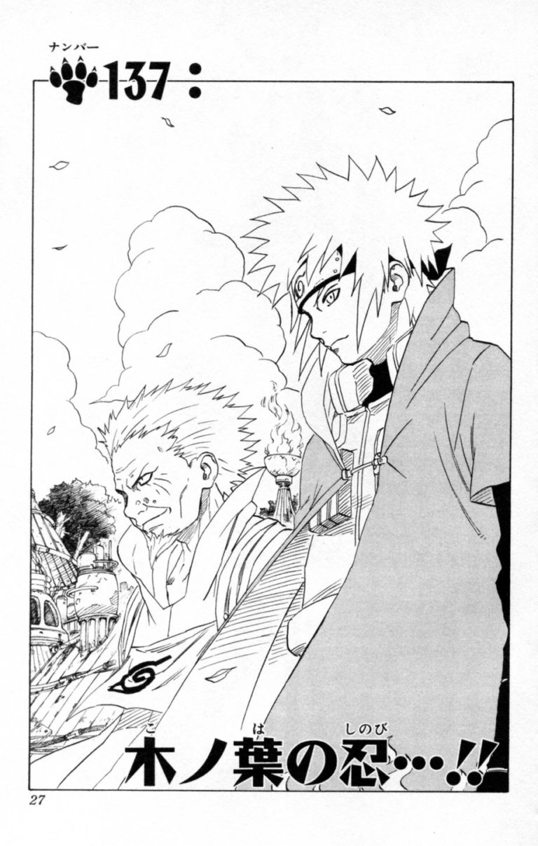 Naruto Chapter 137 Cover Image