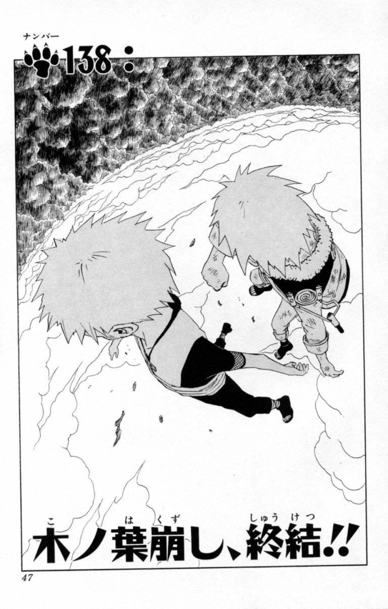 Naruto Chapter 138 Cover Image