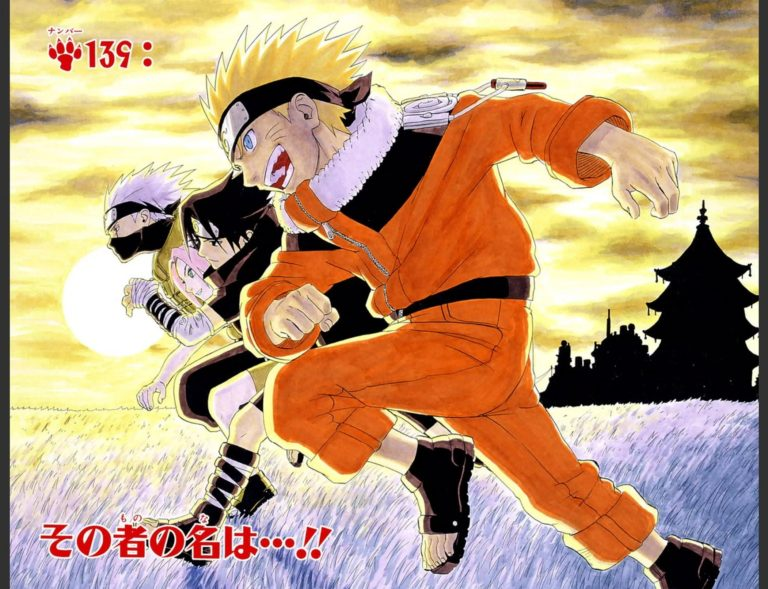 Naruto Chapter 139 Cover Image