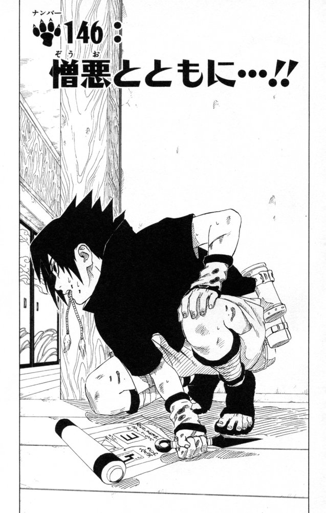 Naruto Chapter 146 Cover Image