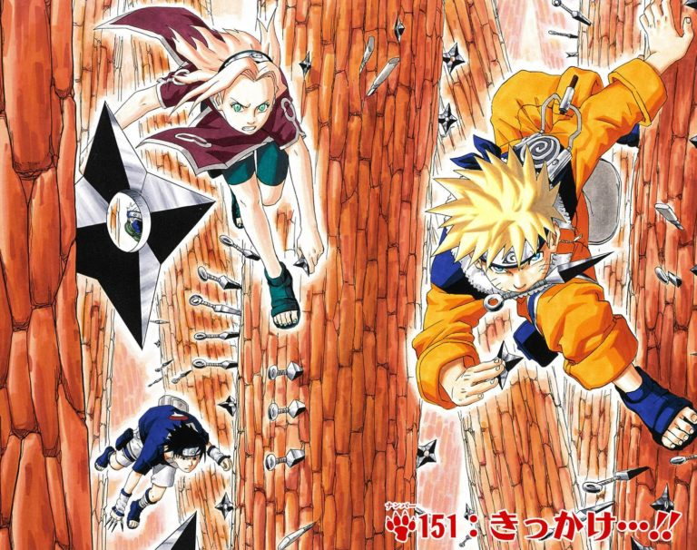 Naruto Chapter 151 Cover Image