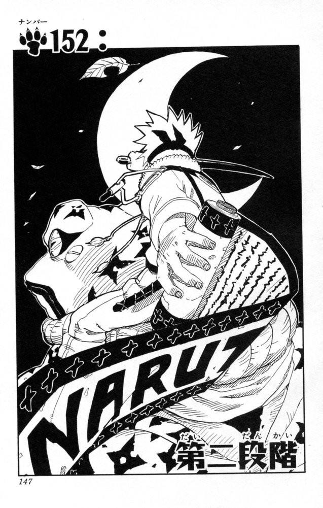 Naruto Chapter 152 Cover Image