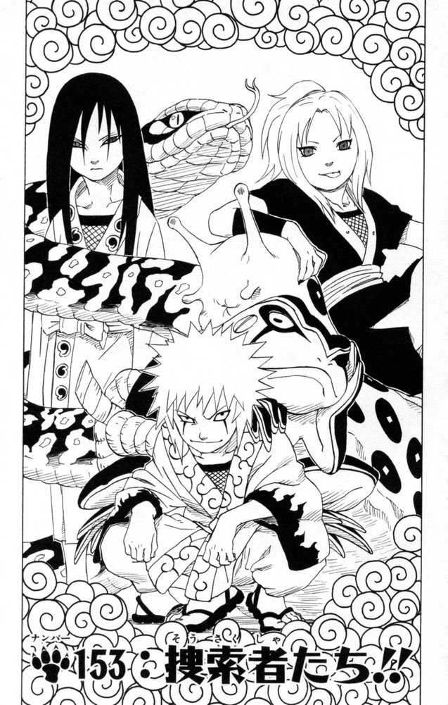 Naruto Chapter 153 Cover Image