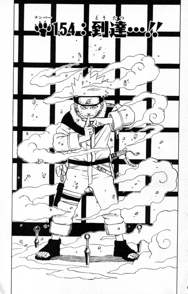 Naruto Chapter 154 Cover Image