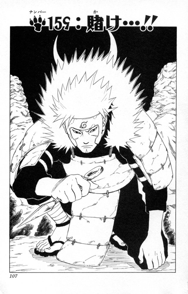 Naruto Chapter 159 Cover Image