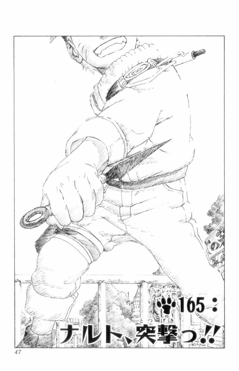Naruto Chapter 165 Cover Image