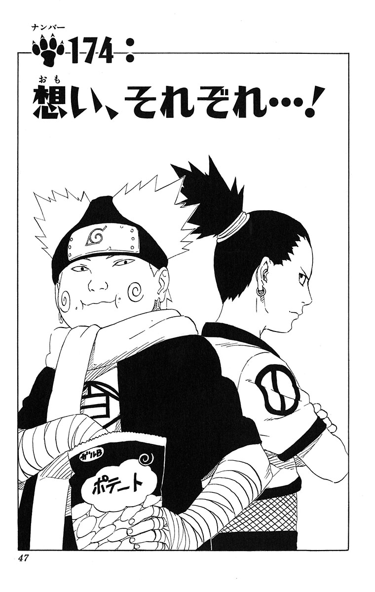 Naruto Chapter 174 Cover Image