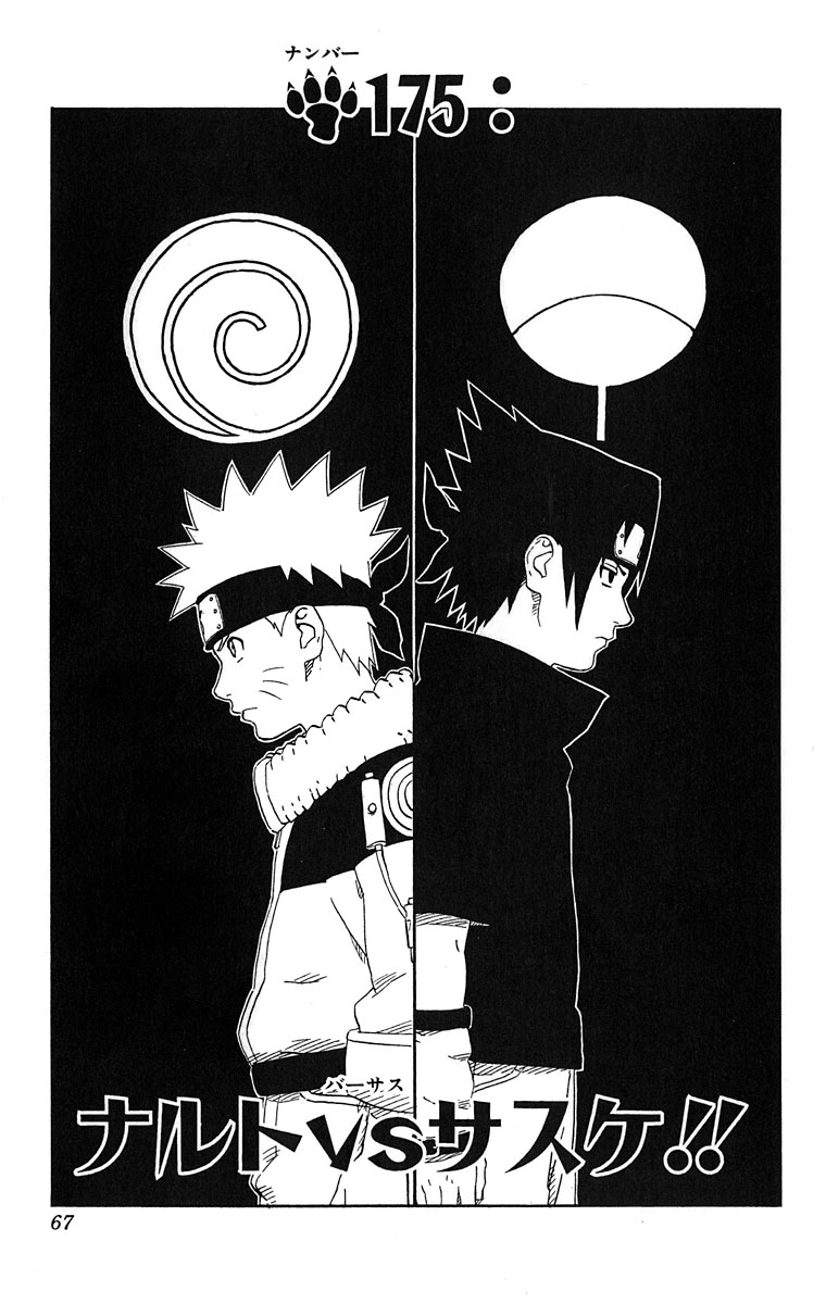 Naruto Chapter 175 Cover Image