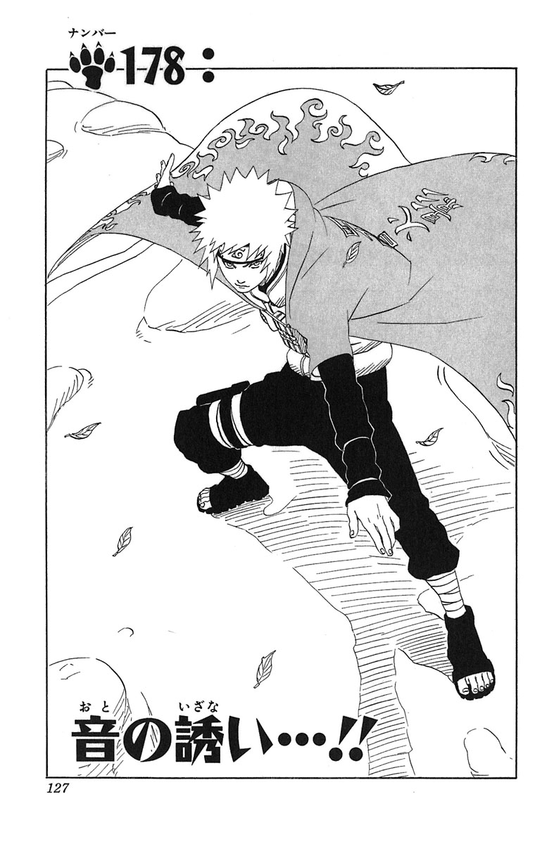 Naruto Chapter 178 Cover Image