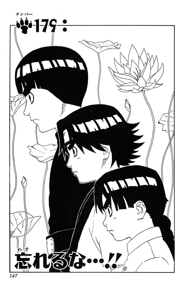 Naruto Chapter 179 Cover Image