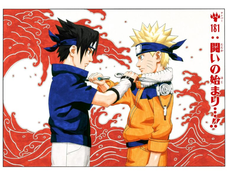 Naruto Chapter 181 Cover Image