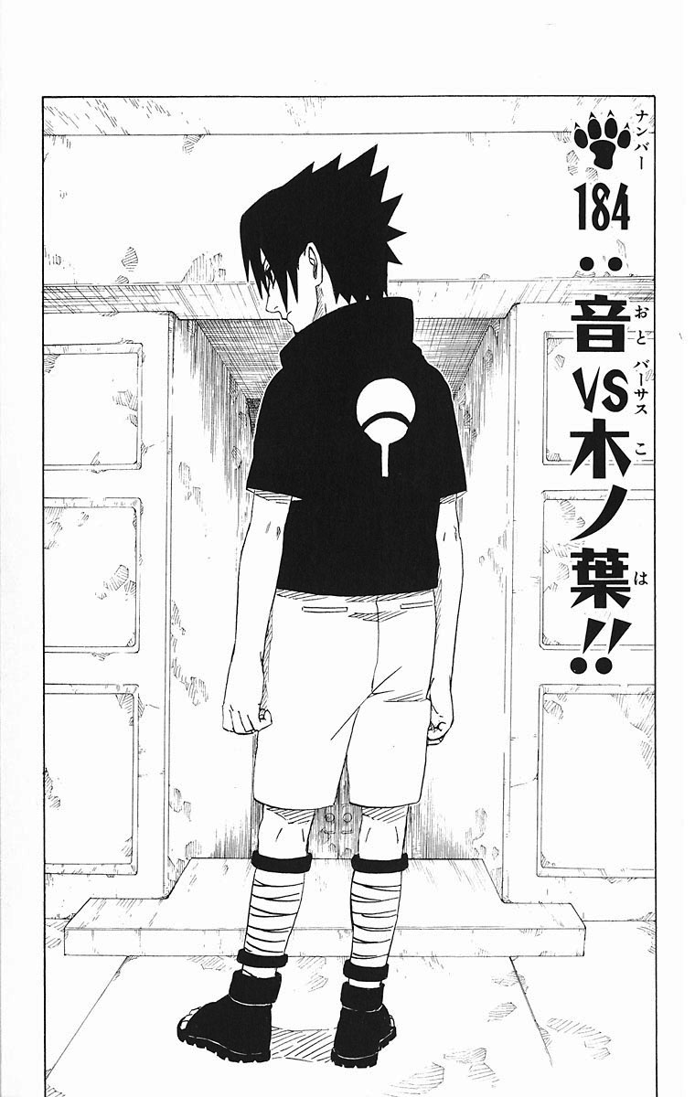 Naruto Chapter 184 Cover Image