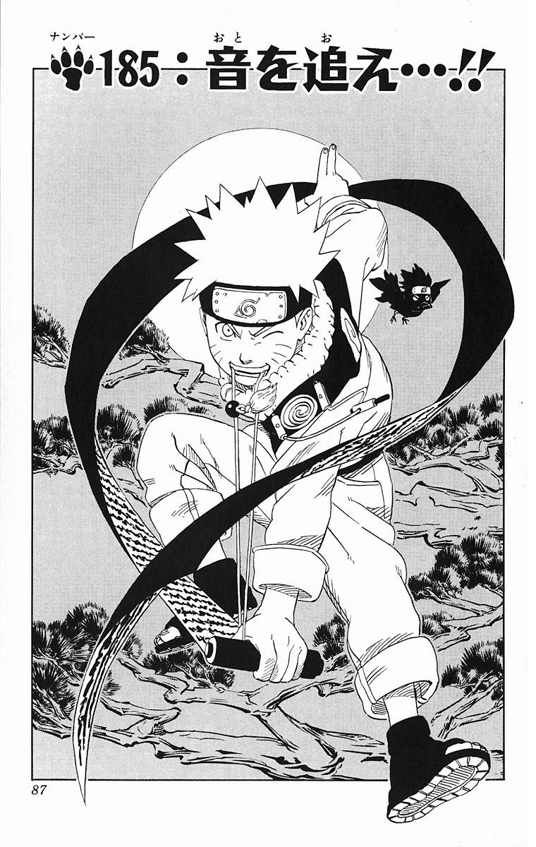 Naruto Chapter 185 Cover Image