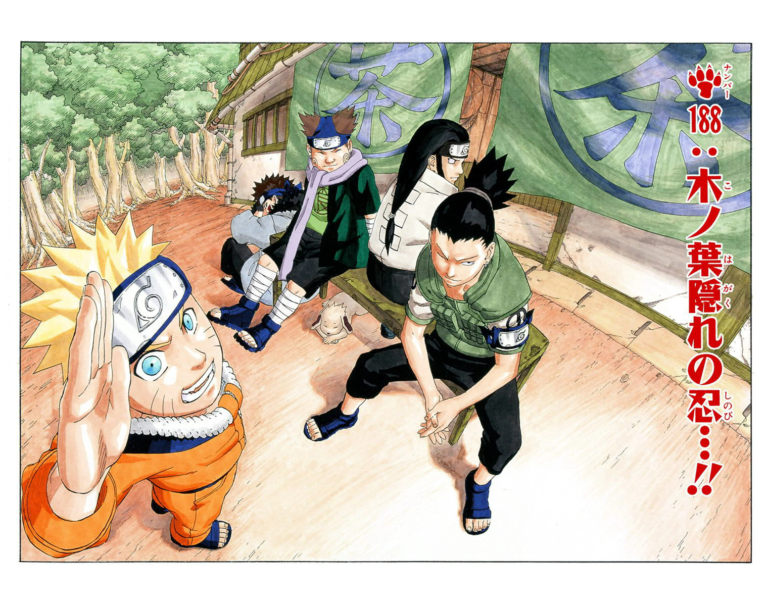 Naruto Chapter 188 Cover Image