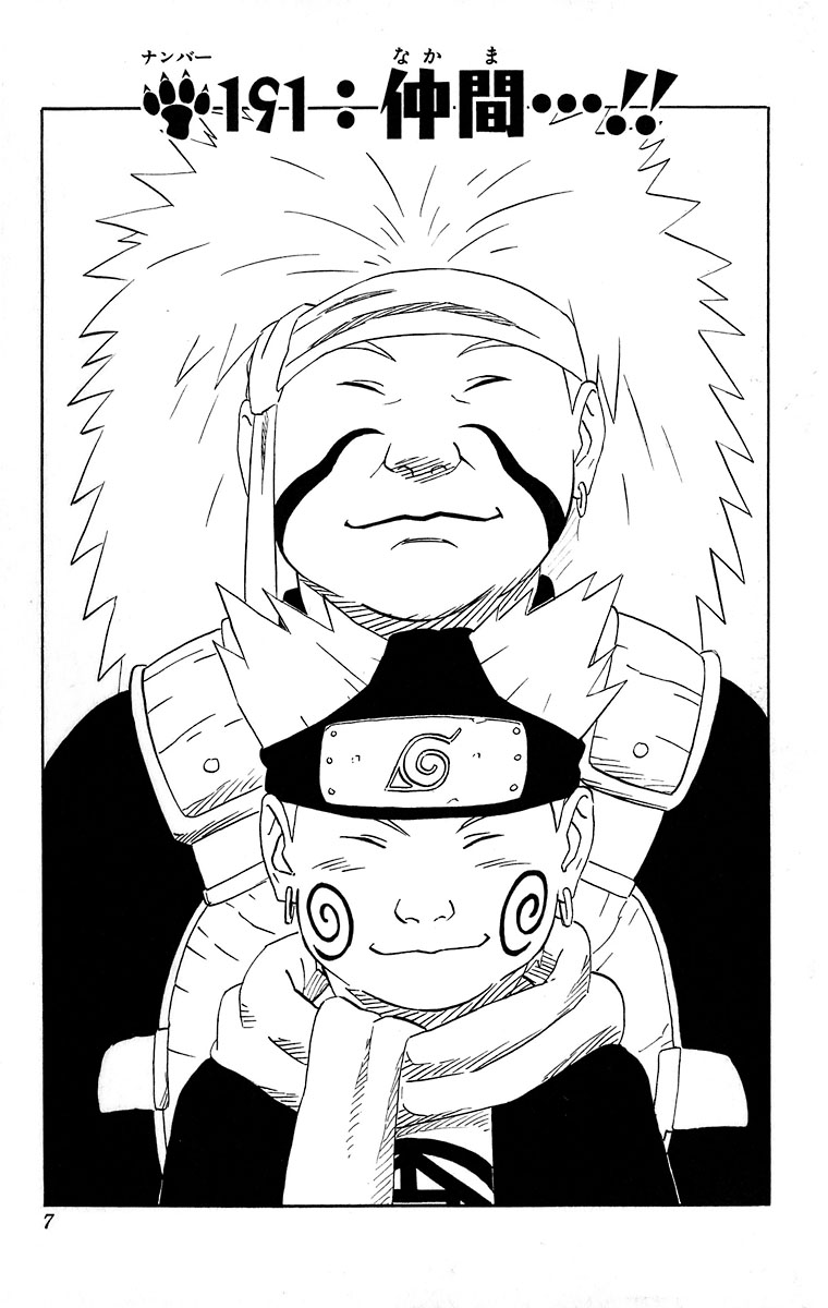 Naruto Chapter 191 Cover Image