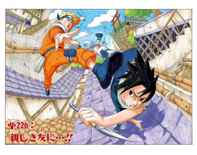 Naruto Chapter 226 Cover Image