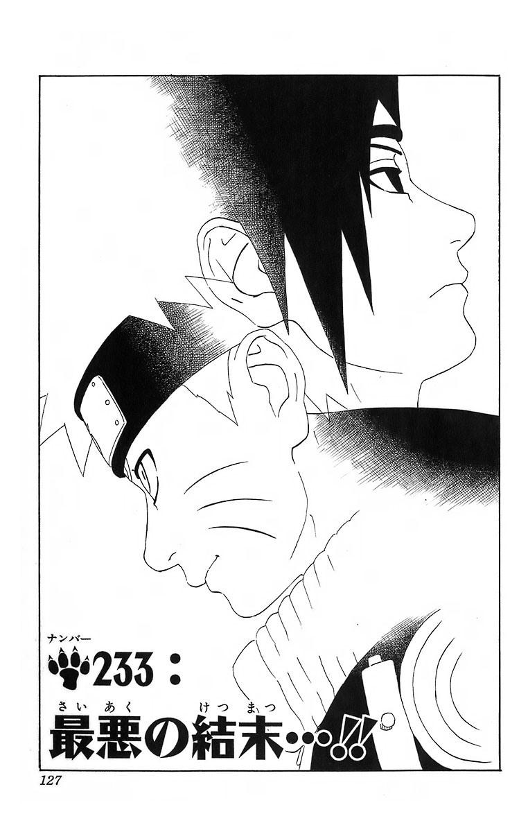 Naruto Chapter 233 Cover Image