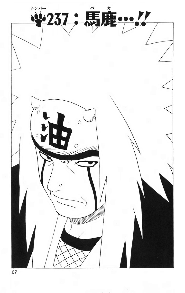 Naruto Chapter 237 Cover Image