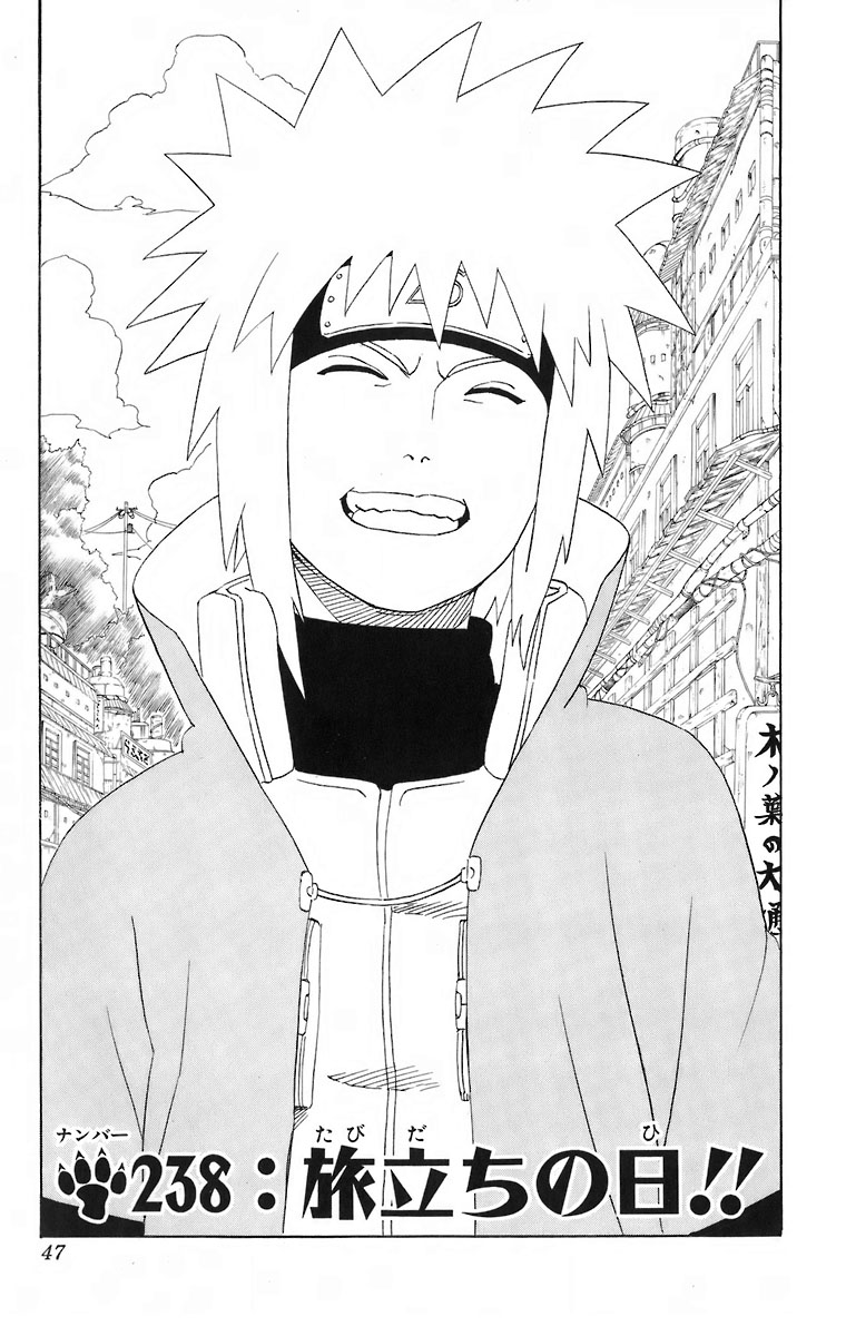 Naruto Chapter 238 Cover Image