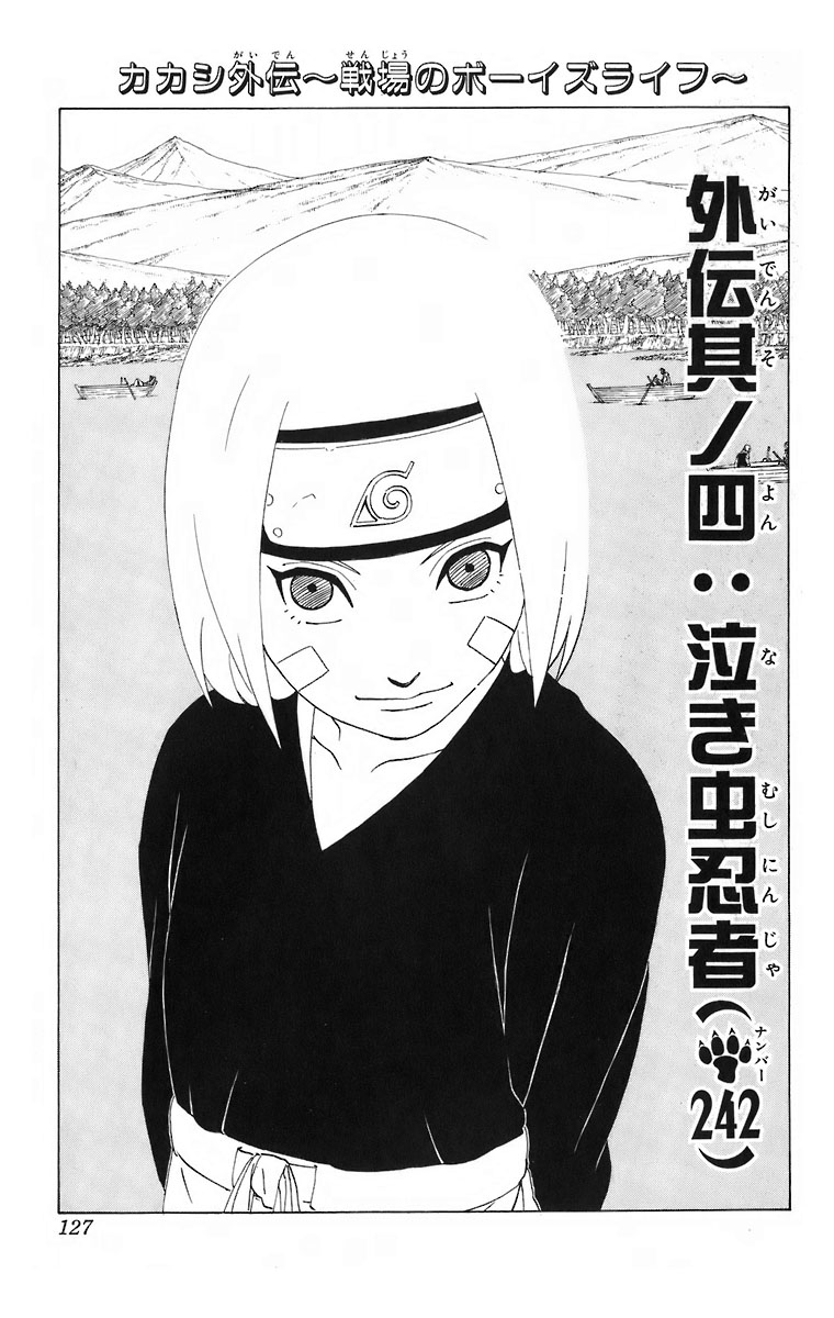 Naruto Chapter 242 Cover Image