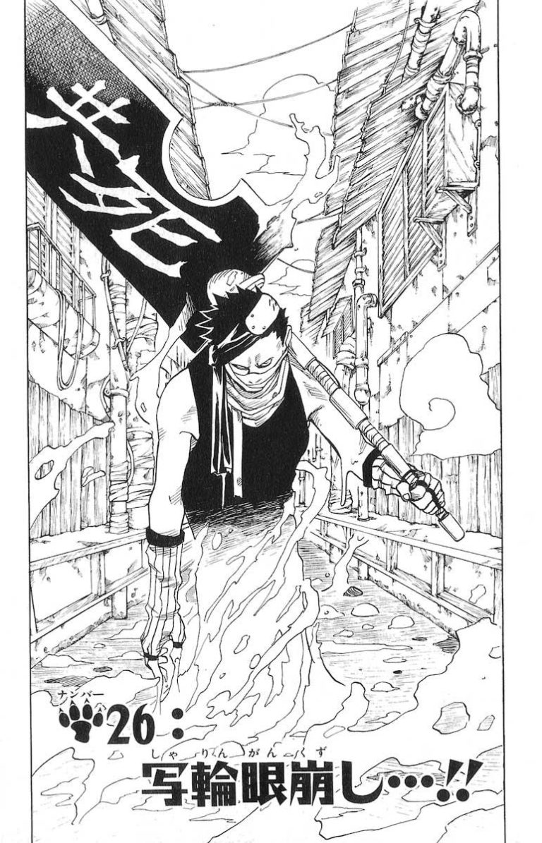 Naruto Chapter 26 Cover Image