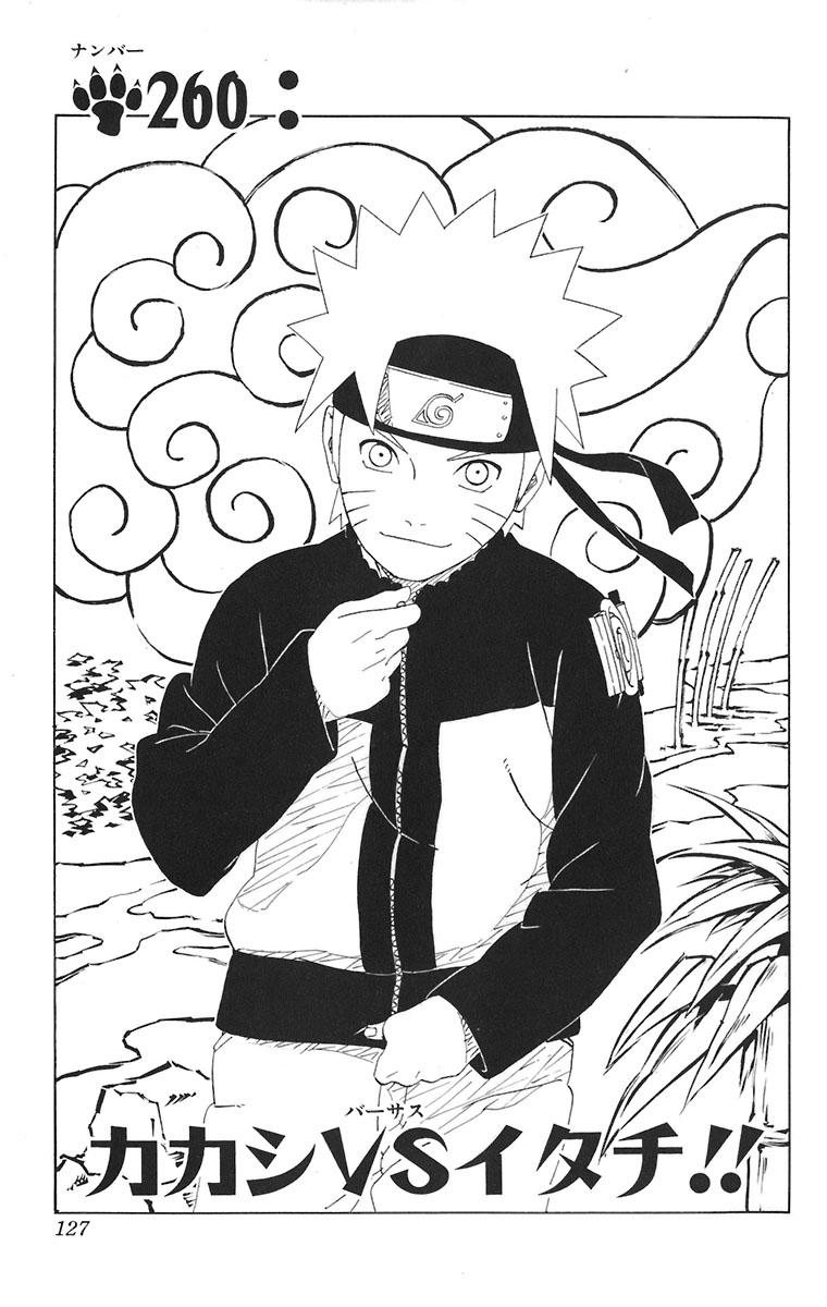 Naruto Chapter 260 Cover Image