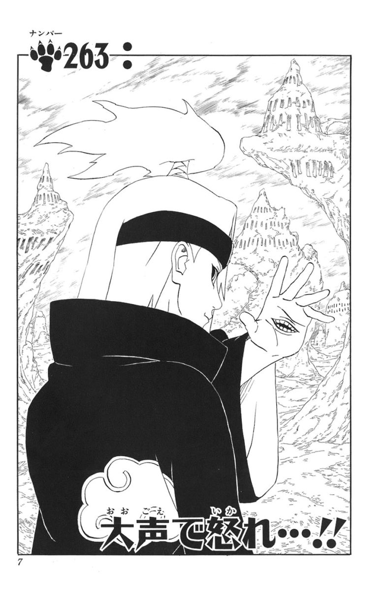 Naruto Chapter 263 Cover Image