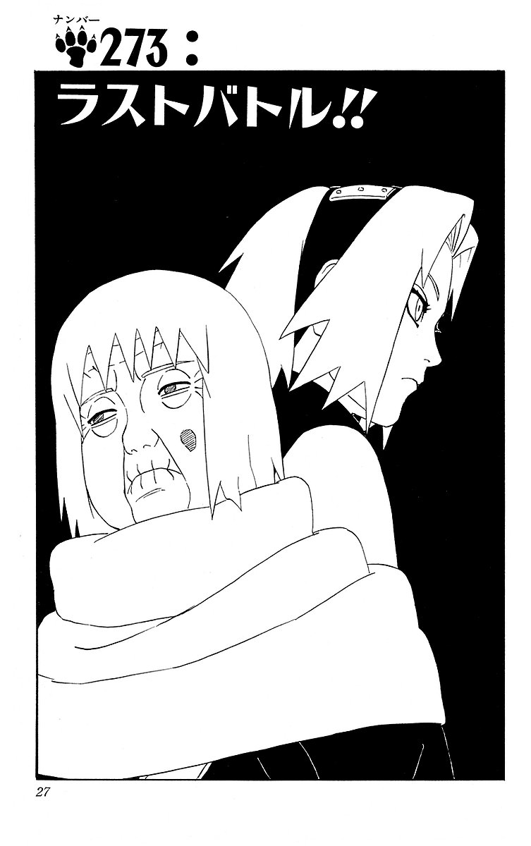 Naruto Chapter 273 Cover Image