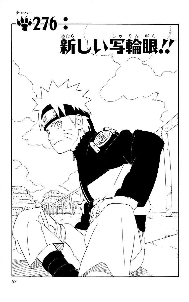 Naruto Chapter 276 Cover Image