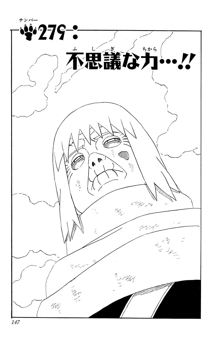 Naruto Chapter 279 Cover Image