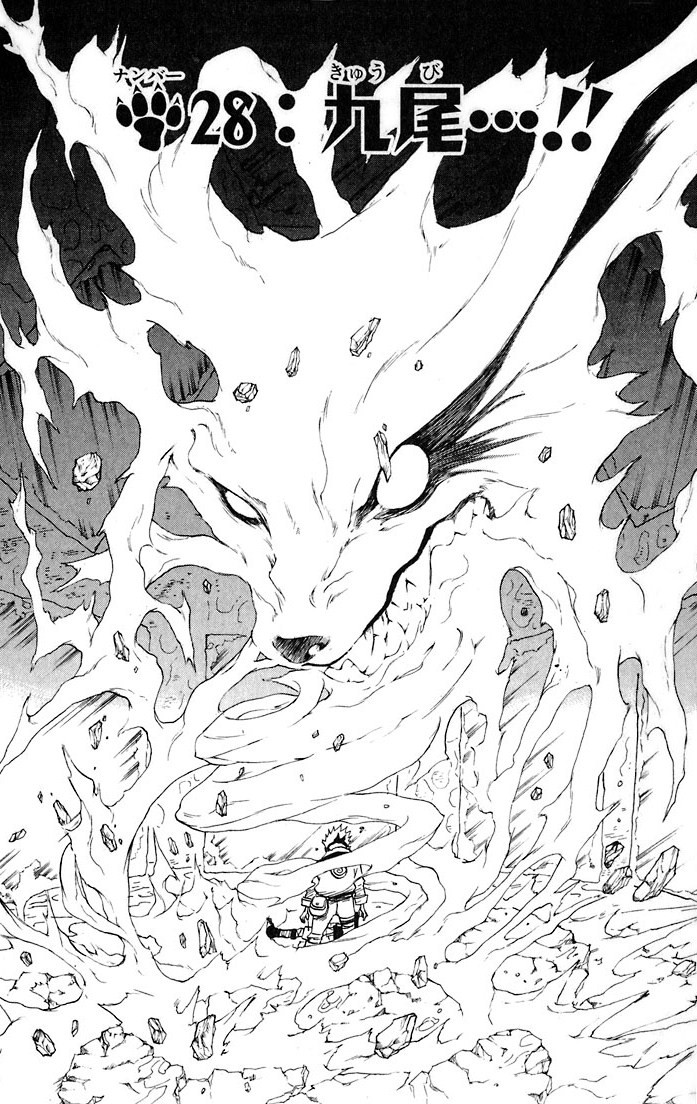 Naruto Chapter 28 Cover Image