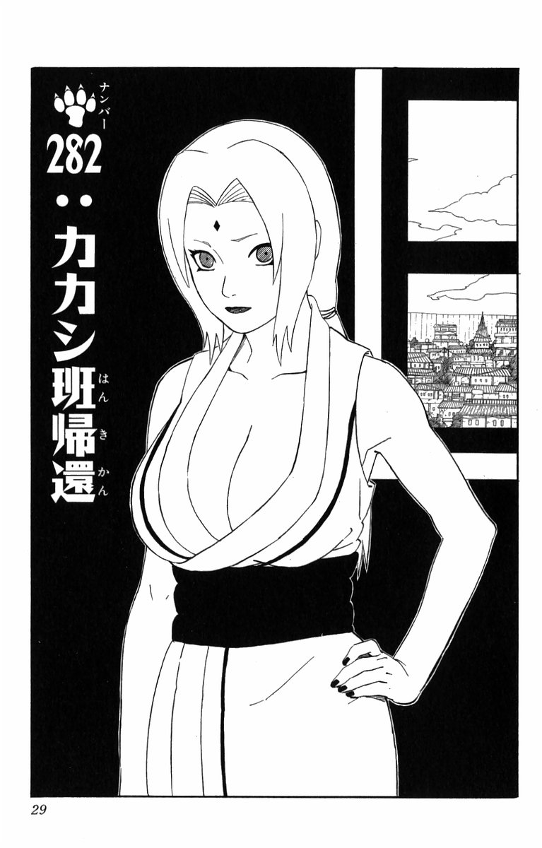 Naruto Chapter 282 Cover Image