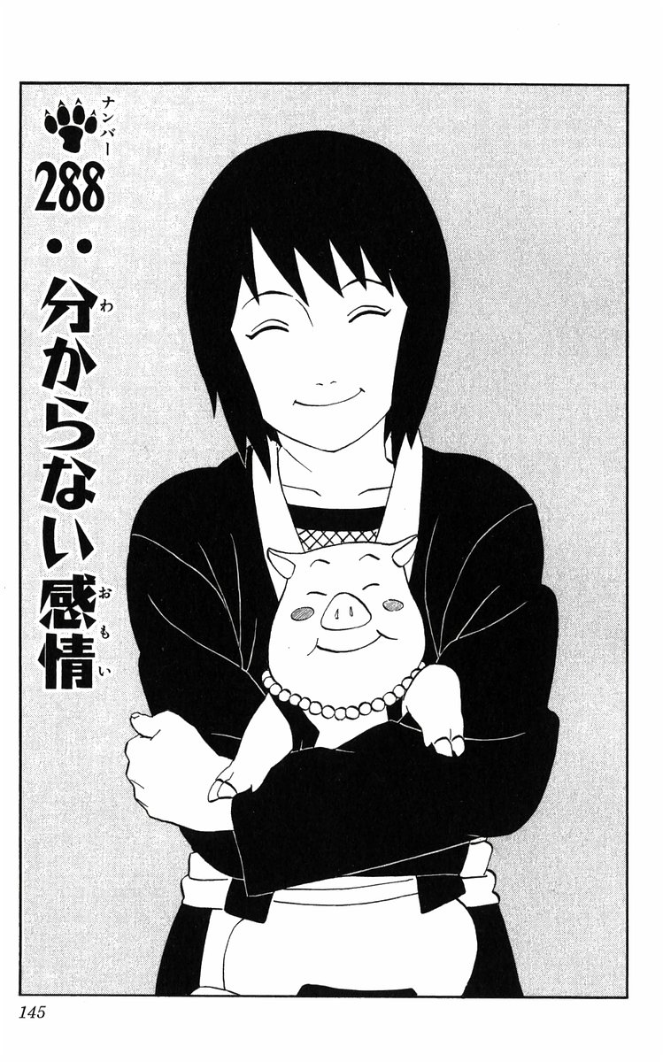 Naruto Chapter 288 Cover Image