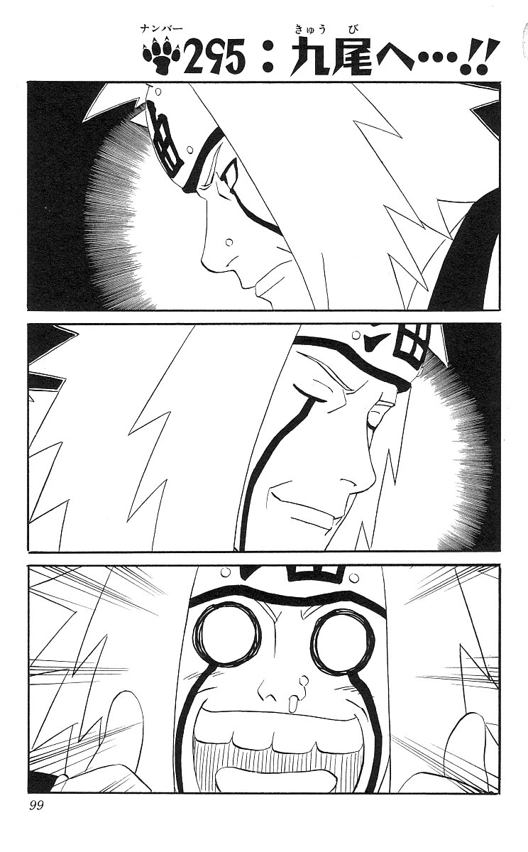 Naruto Chapter 295 Cover Image