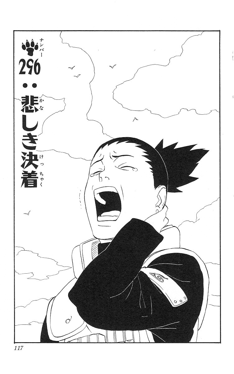 Naruto Chapter 296 Cover Image