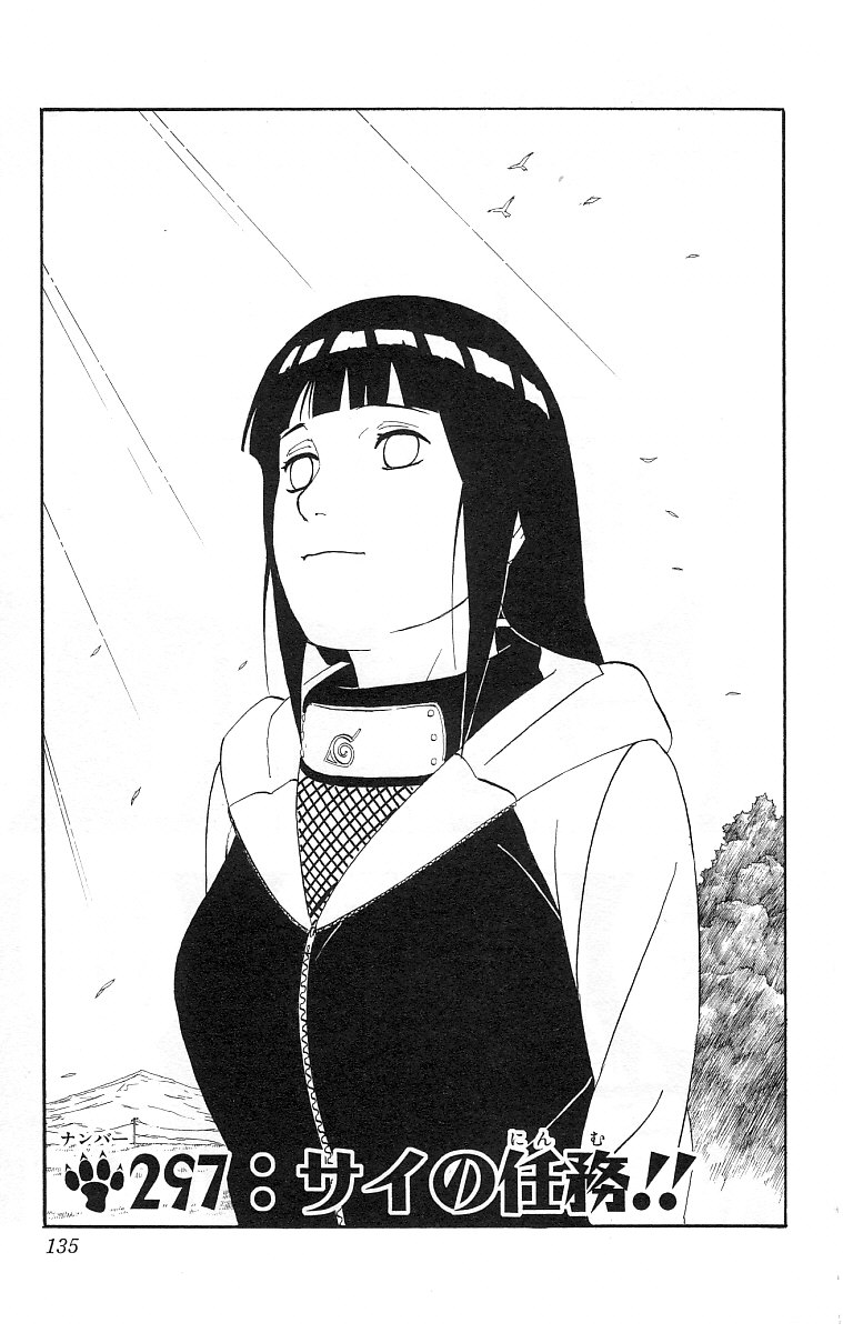 Naruto Chapter 297 Cover Image