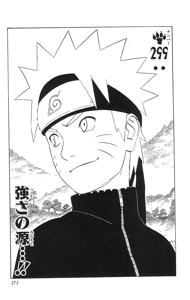 Naruto Chapter 299 Cover Image