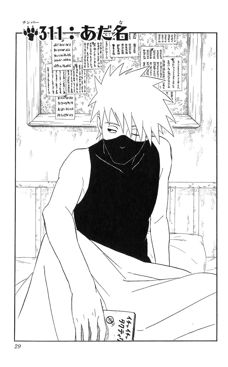 Naruto Chapter 311 Cover Image