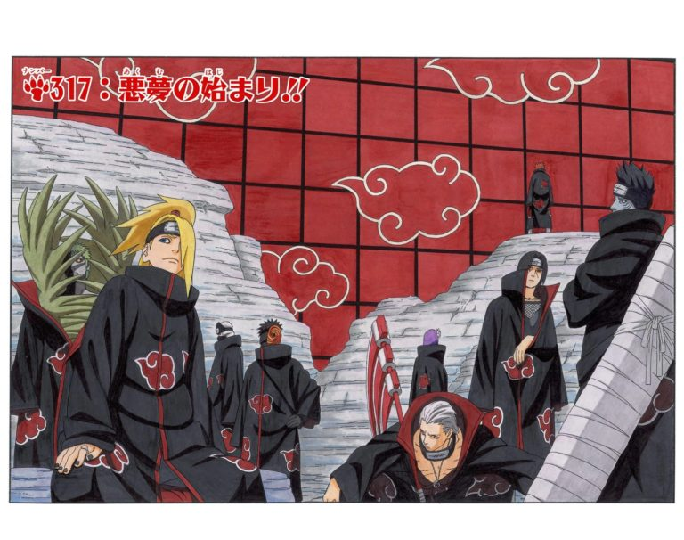 Naruto Chapter 317 Cover Image
