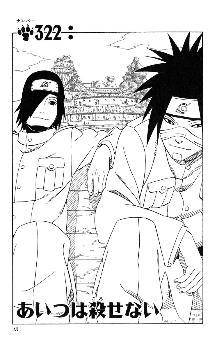 Naruto Chapter 322 Cover Image
