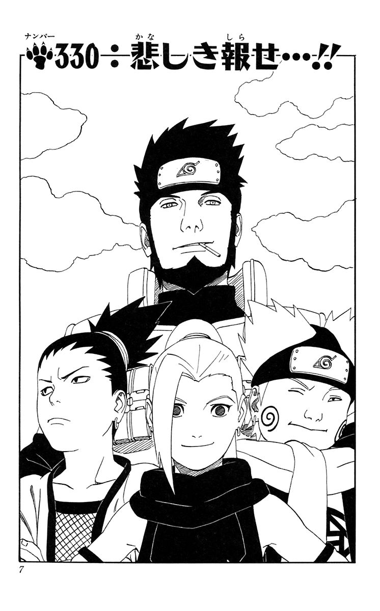 Naruto Chapter 330 Cover Image