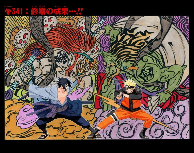 Naruto Chapter 341 Cover Image