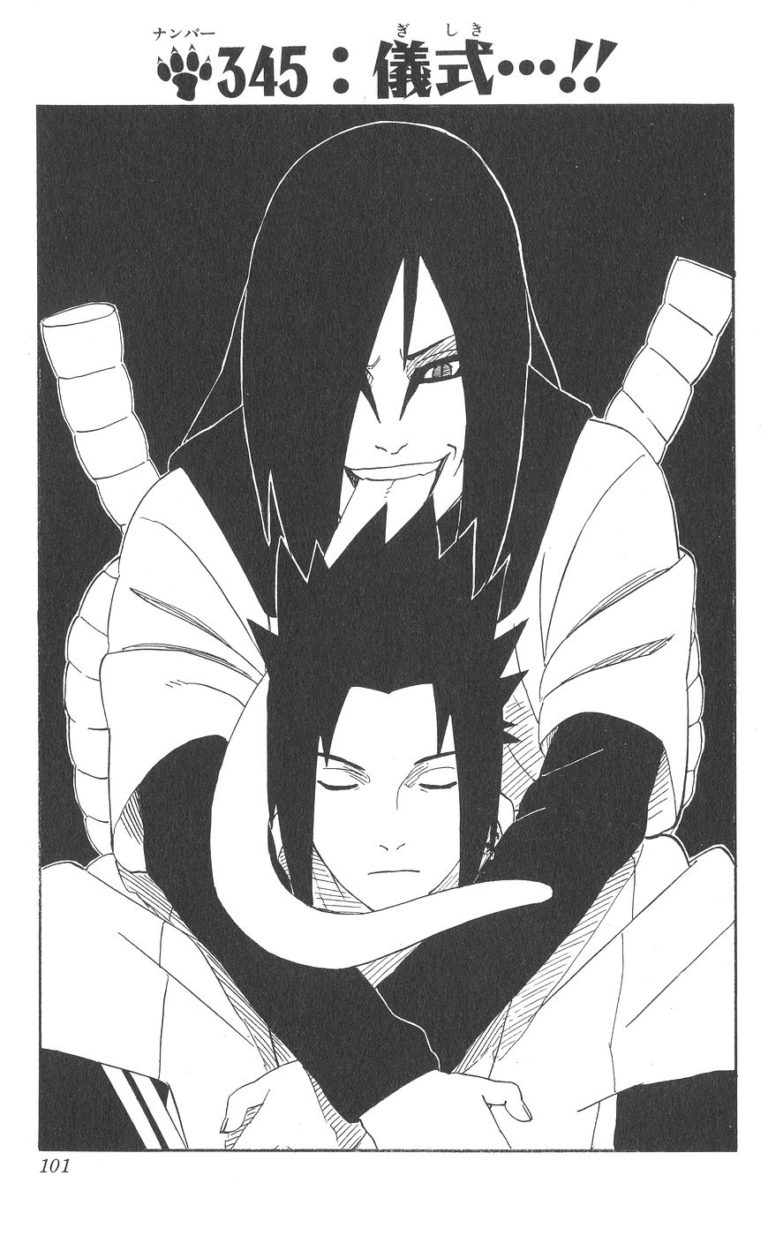 Naruto Chapter 345 Cover Image