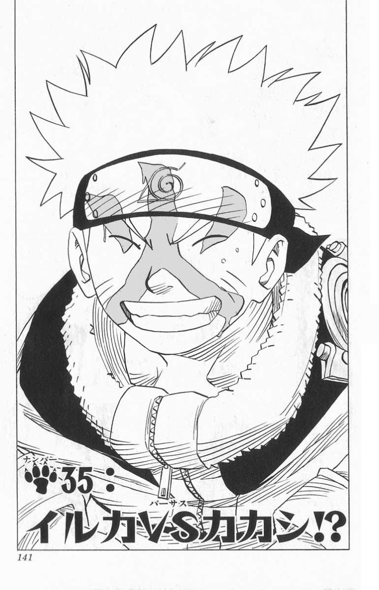 Naruto Chapter 35 Cover Image