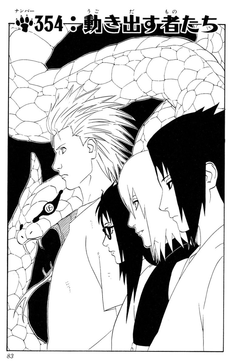Naruto Chapter 354 Cover Image